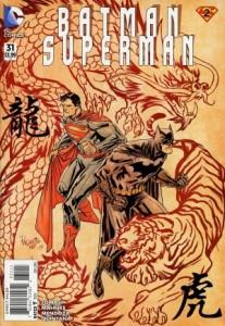 Batman/Superman #31, cover, Yanick Paquette
