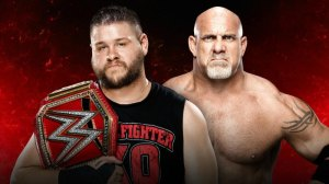 kevin-owens-bill-goldberg-wwe-fastlane-2017