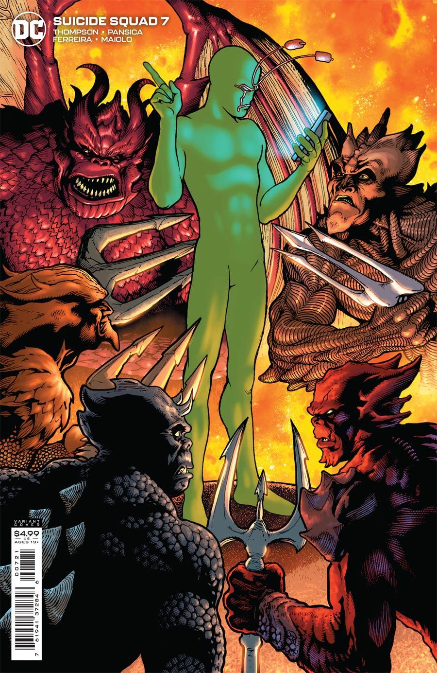 Suicide Squad 7, variant cover, 2021, Kevin Maguire, Alex Sinclair